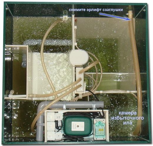 На фото вид септика с воздушным насосом