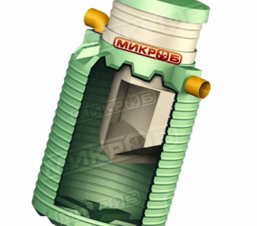 На изображении показан вид септика Микроб в разрезе