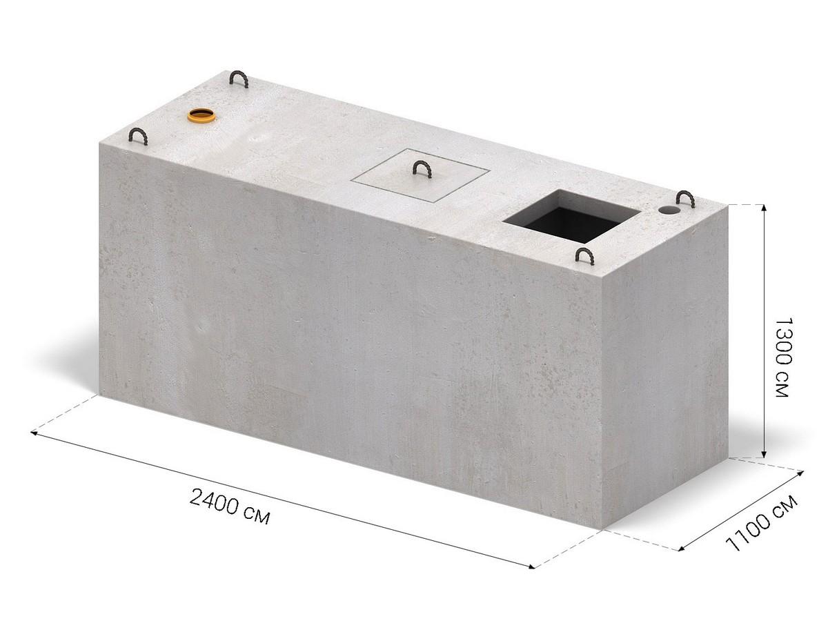 betonnyj-septik-ehkosept_00010