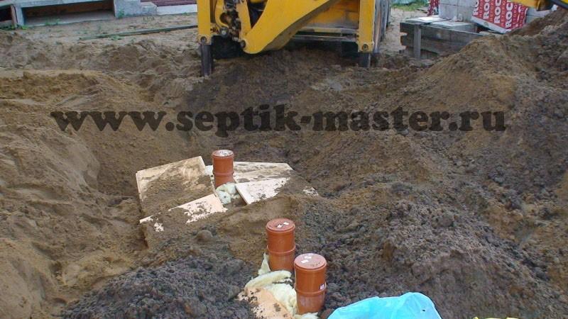 septik-master_00001